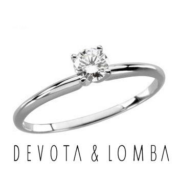Alianza de compromiso diseñada por Devota & Lomba