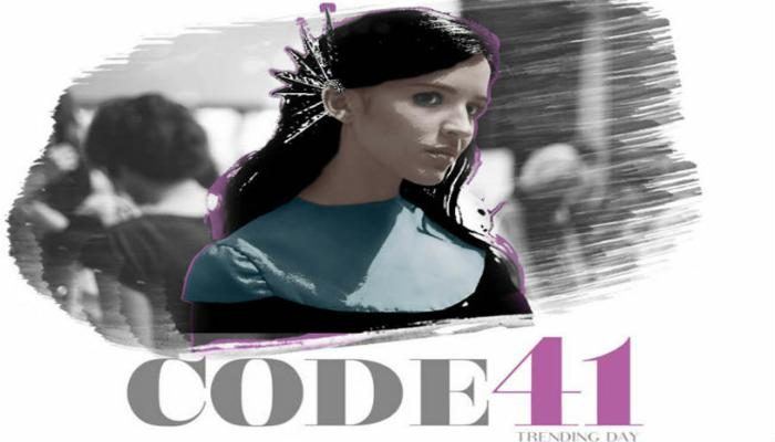 logo-code41